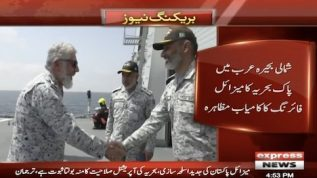 Successful missile tested by Pak Navy