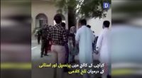 School principal slapped the teacher