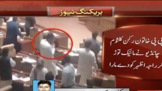 Sindh Assembly member Kalsoom hurled mic at Raja Azhar