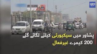 Over 200 cameras installed in Peshawar useless
