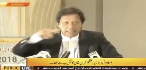 Times when Imran Khan's tongue slipped
