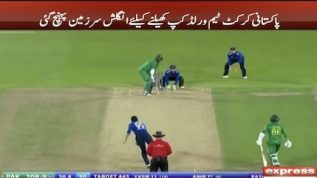 Pakistan team practising in County Ground