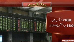 PSX up by 180 points