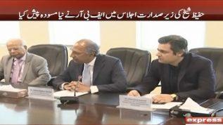 Hafeez Shaikh rejects Asad Umar's tax amnesty scheme model