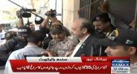 SHC orders NAB to investigate Agha Siraj Durrani's assets