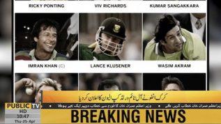 PM Khan, Wasim Akram headline Cricinfo's all-time World Cup XI