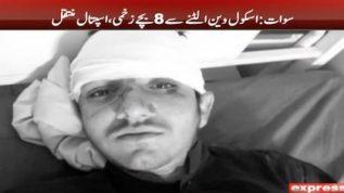 School van flips in Swat, 8 children dead