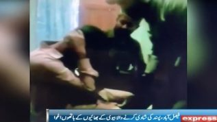 Husband gets kidnapped by his wife's brothers