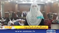 Burqa Journalist has taken media houses by storm
