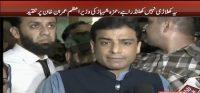 Hamza Shehbaz criticizes Imran Khan