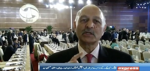Senator Mushahid: The first phase of CPEC is done