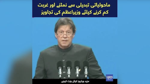 Imran Khan makes 5 suggestions for streghtening Pak China relations