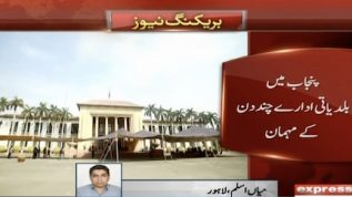 New Local govt system tabled by Punjab Assembly
