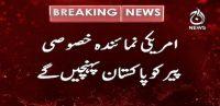 Zalmay Khalilzad to reach Pakistan on Monday
