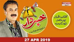 "Best of "" Khabardaar"" 27 April, 2019"