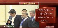 PM Imran Khan meets his counterpart