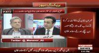 Hamid Khan blasts PTI