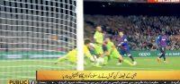 Messi goal sees Barcelona clinch La Liga title