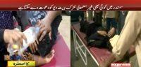 Karachi to experience Heat Wave
