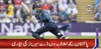 Alex Hales Withdrawn From England Squad