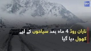 Naran Road open for tourists again