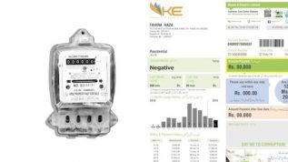 Business of generating and selling electricity?
