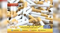 How can the PM meet the head of big tobacco?