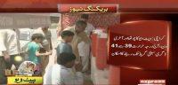 Fourth day of Heatwave in Karachi