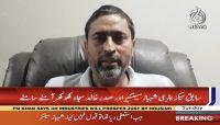 Former Secretary Pakistan Hockey Federation exposes President PHF