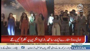 A Medley To Tribute Nadeem Baig