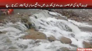 Tourists visit Sabri Waterfall in scorching heat