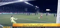 Various football matches continue