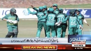 Pakistan women Wins First ODI Against South Africa