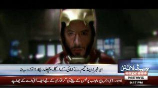 Avengers: Endgame Crushes Titanic Box Office Record