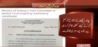 Committee established to solve moon sighting controversy