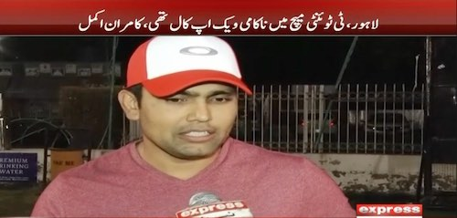 Defeat in T20 is a wake up call for the team: Kamran Akmal