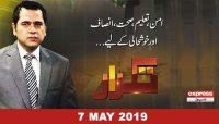 Firdous Ashiq Slams PML-N, Rana Sana Warns