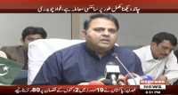 Sighting Moon Is Completely A Scientific Matter: Fawad
