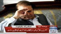 Nawaz Sharif likely to spend Eid in jail