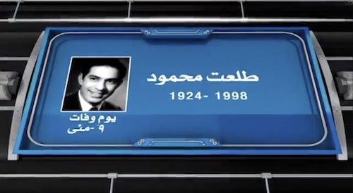 Talat Mehmood's death anniversary being celebrated today
