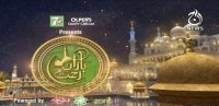 It is day 3rd Ramzan and blessings are upon us (part-2)