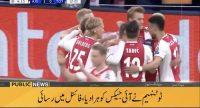 Tottenham Spurs qualifies for Champions League final