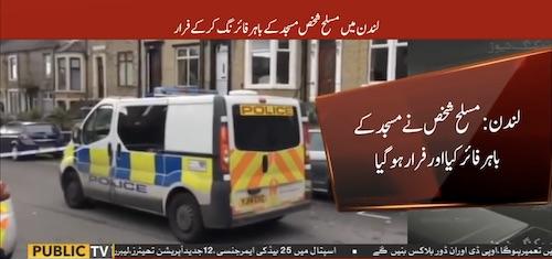 Religious terrorism continues in London