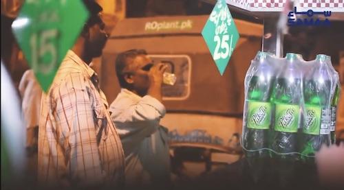 Try 3 yummy drinks this Ramadan