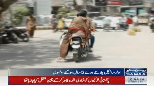 Twenty three year old woman in Hyderabad rides her own motorcycle