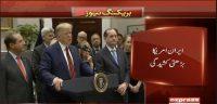 Iran-USA tensions escalate