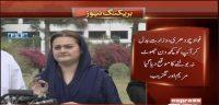 Maryam Aurangzeb fires back