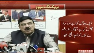 Asad Umar is an important person, he should be on the Cabinet Sheikh Rasheed