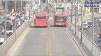 Metro bus Fares to increase