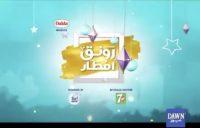 11 May – Raunaq e Iftar transmission